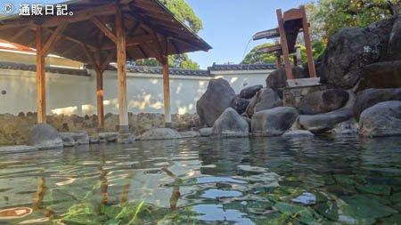伊豆長岡温泉 山田屋 庭園風呂