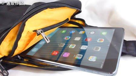 iPad mini が丁度入るワンショルダー