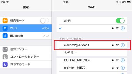 ELECOM 無線LANルーター ホテル用 設定も簡単