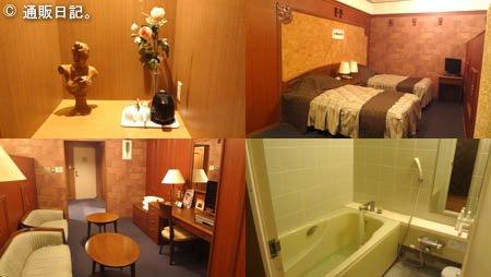 アトンパレスホテル 客室