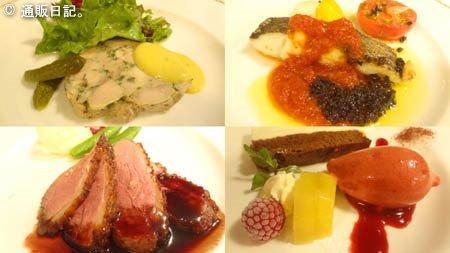 ホテルマロウド箱根 フランス料理