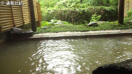 強羅温泉 にごり湯