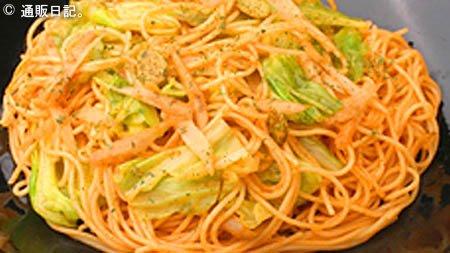 生風味ガーリックトマトソース 春野菜のパスタ