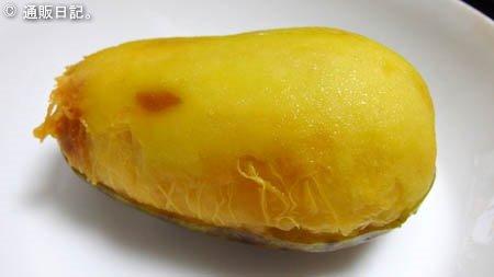 ポポー 森のカスタードクリーム