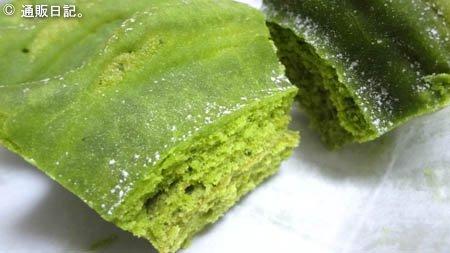 中村藤吉本店 抹茶バウムクーヘン