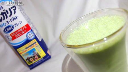 青汁+のむヨーグルト