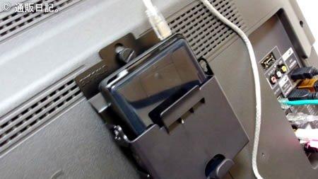 ポータブルHDD 液晶テレビに装着
