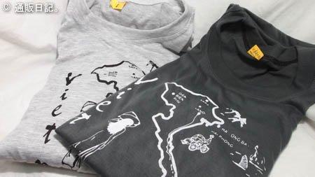 ベトナムTシャツ