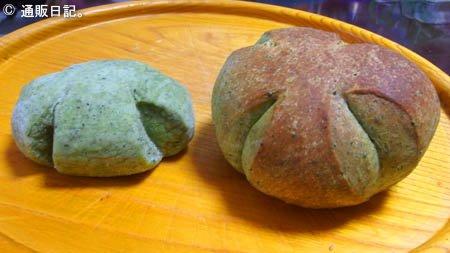 ふくらむ魔法の冷凍パン よもぎパン