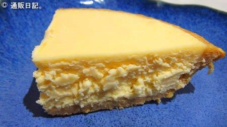 ガトーよこはま 伝説のチーズケーキ