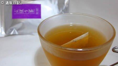彩新 ごぼう茶 ティーバッグごぼう茶