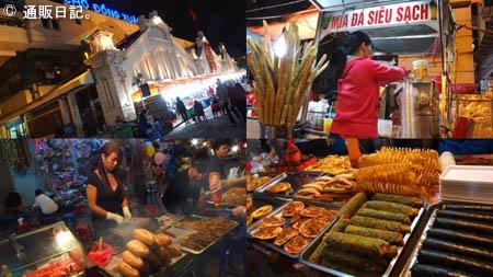 ドンスアン市場周辺の夜店