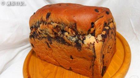 究極のチョコレートパン