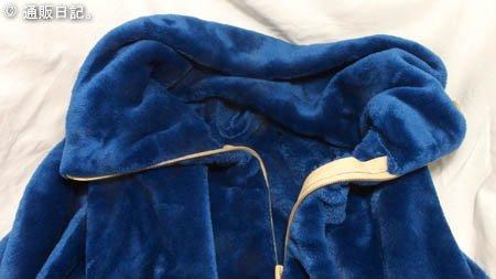 モフア 着る毛布 紺