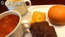 名古屋ビーズホテル 朝食