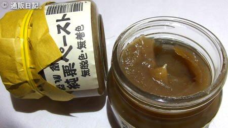 松仙堂 純栗ペースト