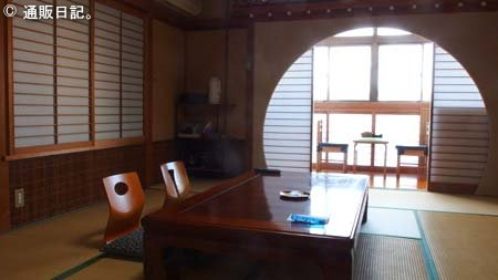 真鶴 鯛納屋 客室