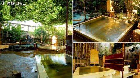 ウェルネスの森 露天風呂