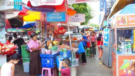 ヤンゴンの喧騒
