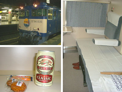 寝台特急「北陸」で行く、秋の金沢一人旅。