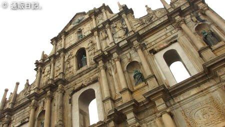 マカオ セントポール天主堂