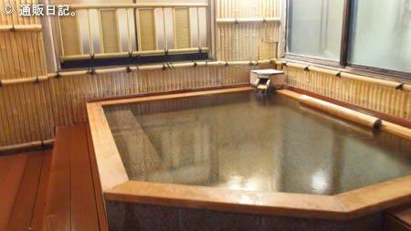 湯河原 ホテル城山 露天風呂