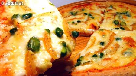 広島瀬戸田産レモンの塩漬けピザ