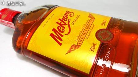 メコン ウイスキー(メコン タイリカー)