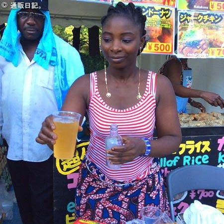 ジャマイカフェスでレッドストライプ
