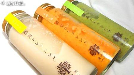 玄米カフェ実身美sangmi(サンミ)酵素ドレッシング