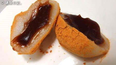 巴庵 とろ蜜きな粉わらび餅饅頭