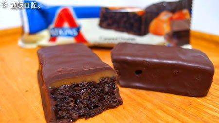アトキンス キャラメル ダブルチョコレート クランチバー 食べてみた