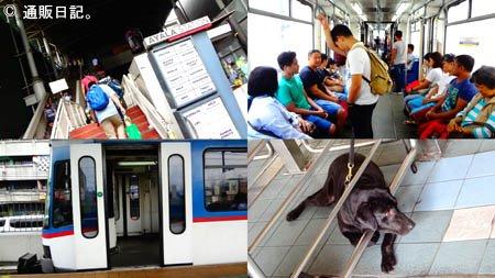 アヤラ駅 → タフトアベニュー駅へ