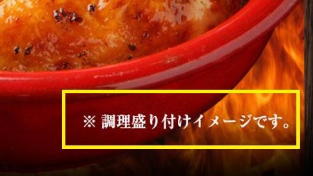 調理盛り付けイメージです。