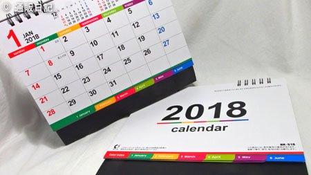 卓上カレンダー NK-516 カラーインデックス