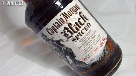 キャプテンモルガン ブラック スパイスドラム