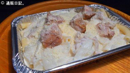 ベル・リヴィエール 信州福味鶏のチキングラタン