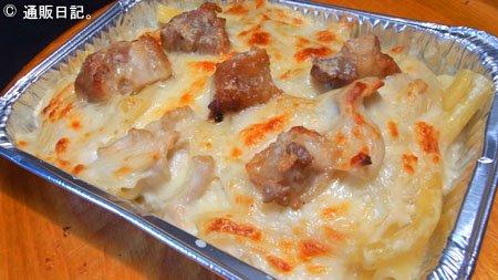 信州福味鶏のチキングラタンを食べてみた