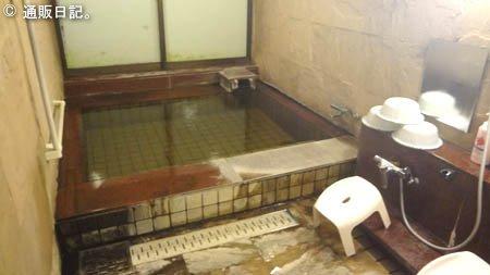新鶴温泉 ほっとぴあ新鶴 貸切風呂