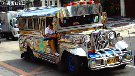 マニラ旅行記 2/3 マニラで街歩き&ショッピングを楽しんでみました。