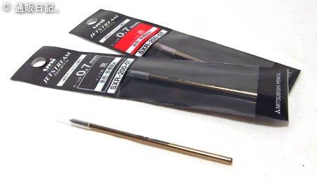 ボールペン替え芯 ジェットストリームプライム多機能用