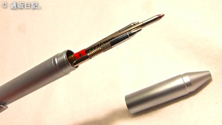 ジェットストリーム リフィル(替え芯)を他社製のボールペンで使う