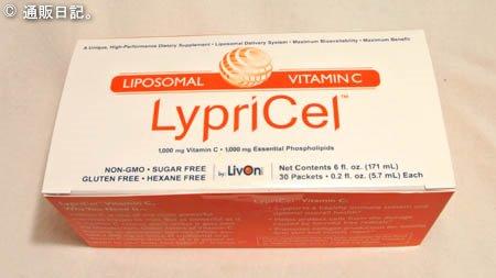 リプライセル(LypriCel)