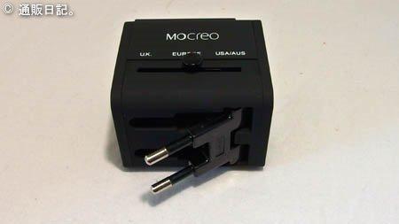 モクリオ 安全旅行充電器 海外旅行用変換プラグ