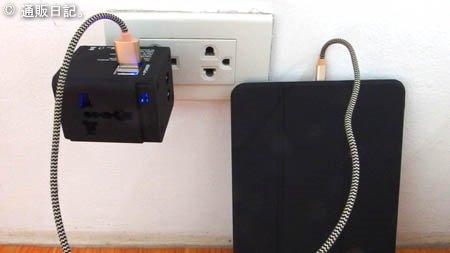 MOCREO 安全旅行充電器 海外旅行用変換プラグ 使ってみた。