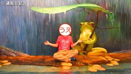 アート イン パラダイス(パタヤ)