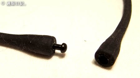 ピップマグネループ EX 高磁力タイプ