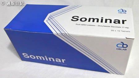 ソミナー(Sominar)25mg
