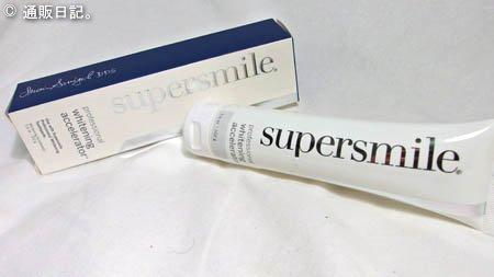 スーパースマイル プロフェッショナル ホワイトニング アクセラレーター
