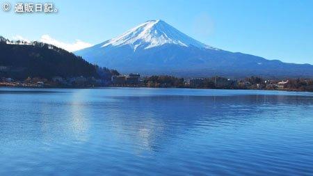 河口湖 富ノ湖ホテル テラスからの展望